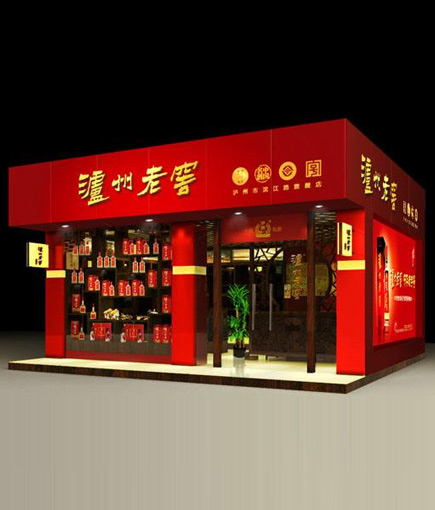 泸州老窖专卖店加盟流程