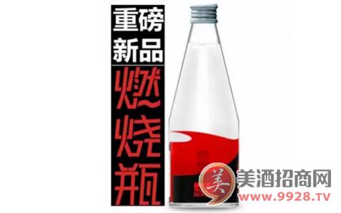 为何这款光瓶白酒备受年轻消费者青睐?
