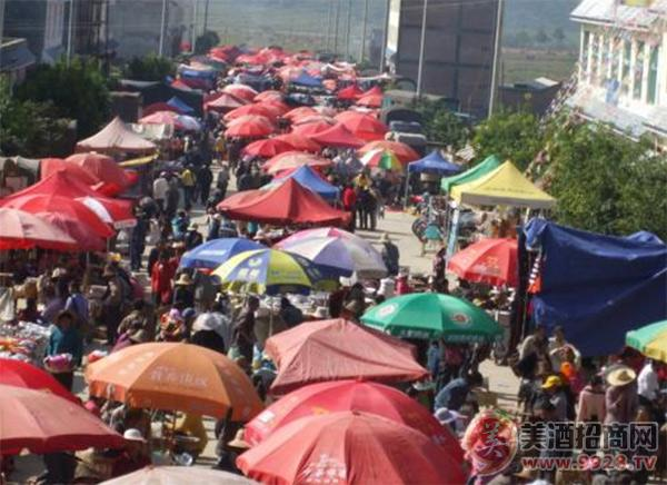 县乡村市场