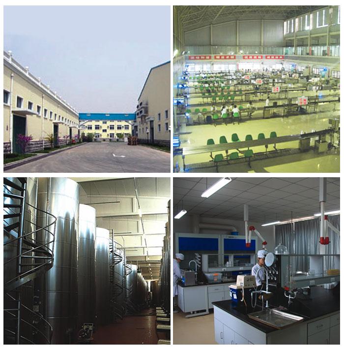 北京二锅头股份有限公司的厂景