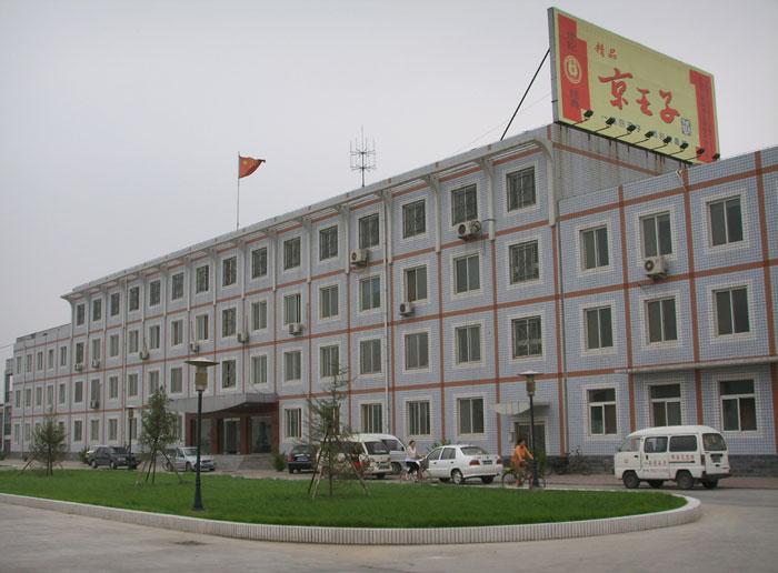 北京二锅头股份有限公司的大楼