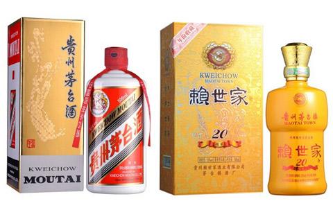 酱香型白酒品牌价格查询