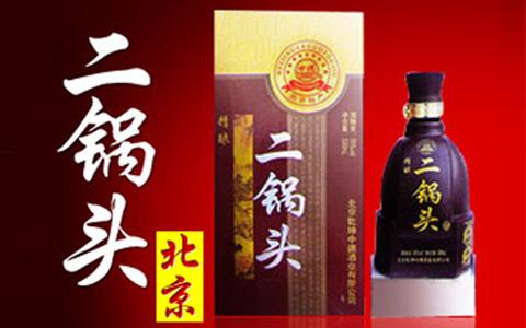 北京中低端白酒招商品牌哪个好?