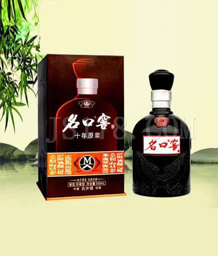 安徽名口窖白酒招商