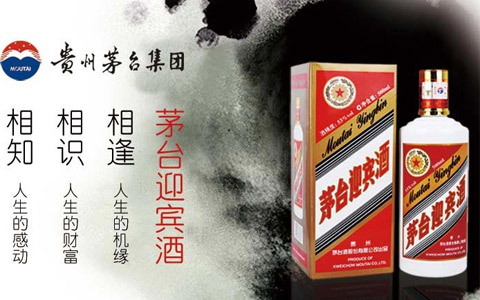 酱香型白酒知名企业