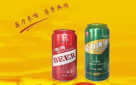 山东鼎力啤酒怎么样?如何代理?