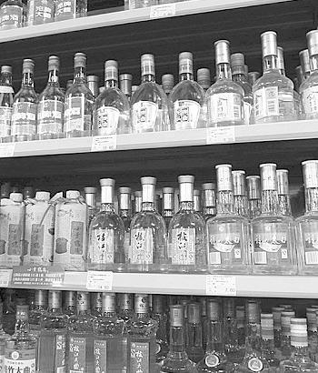 光瓶酒��量越�碓蕉�