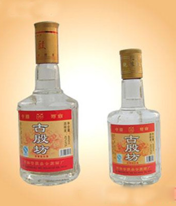 古殷酒厂光瓶酒诚招代理商