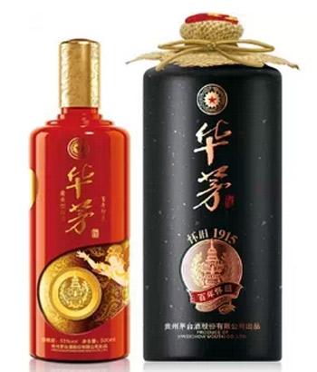 王茅华茅酒价格是多少?
