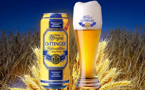 德国奥丁格啤酒代理怎么做?