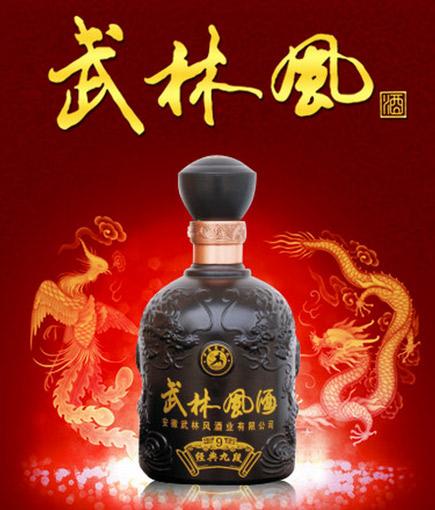 古井镇原浆酒招商:武林风原浆酒怎么样?