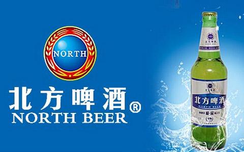投资北方啤酒 轻轻松松开店当老板