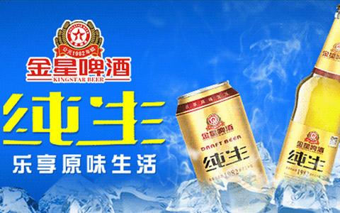 中国畅销啤酒品牌