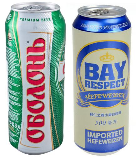 进口啤酒招商厂家哪些找?