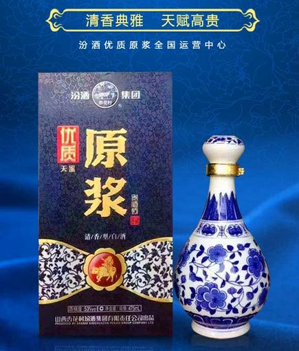 汾酒集团优质原浆酒:清香典雅,天赋优秀