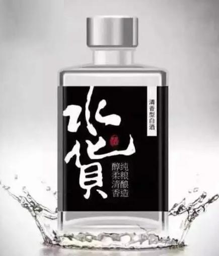 杏花村水货小酒怎么样?
