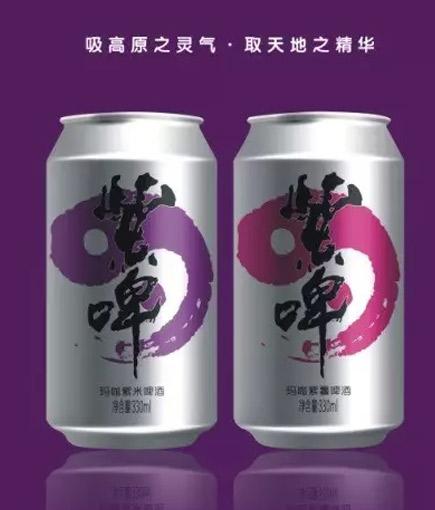 玛咖紫薯啤酒致富好选择,酒商都爱做