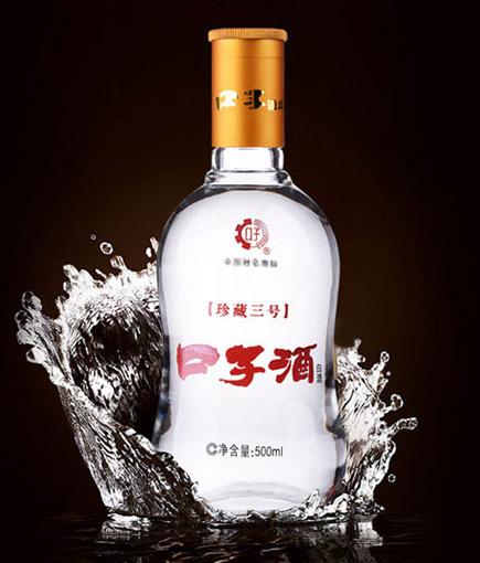 安徽名酒价格贵不贵?