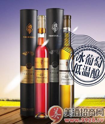 新疆伊珠葡萄酒加盟条件是什么?