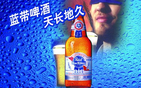藍帶啤酒價格高不高