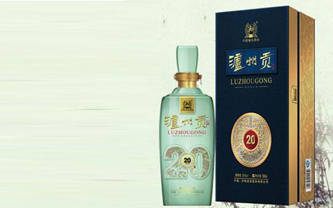 【广告】泸州贡酒 大品牌  不容错过
