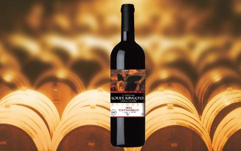 西班牙红酒品牌