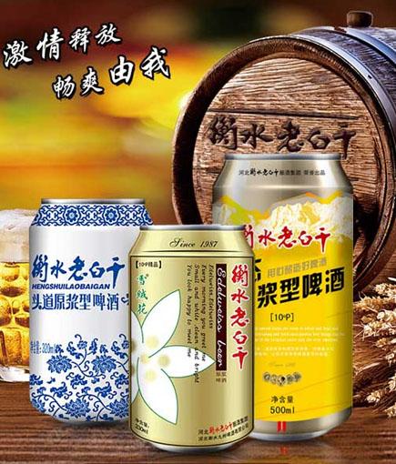 [广告]衡水老白干啤酒县级渠道流通快,有什么秘籍吗?