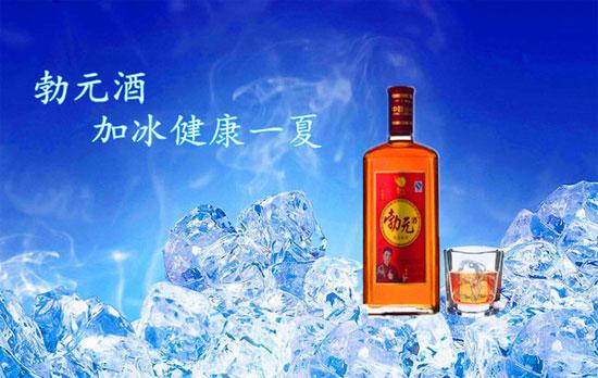 与众不同的养生酒品牌-勃元酒