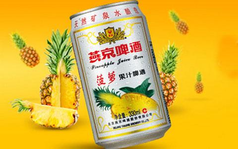 燕京菠萝啤酒的价格是多少