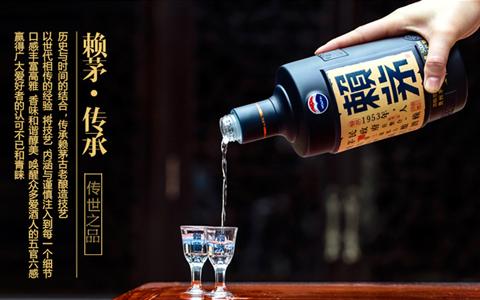 赖茅酒价格|赖茅酒传承蓝53度500ml价格介绍