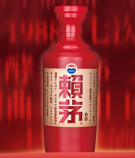 赖茅酒价格 赖茅酒端曲53度500ml价格是多少