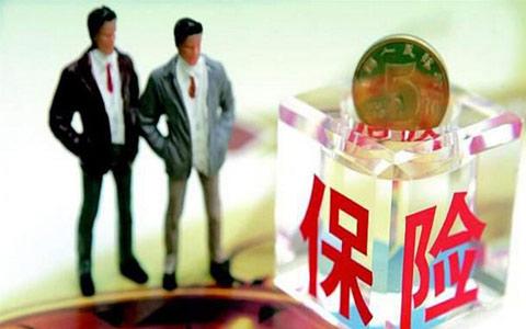 贵州茅台连夺两保险牌照,到底要下什么棋?
