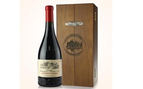 英媒报道:Tesco开始销售张裕摩塞尔传奇葡萄酒