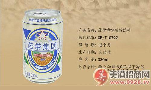 蓝带啤酒菠萝啤价格是多少