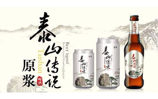 365天   生产厂家:山东青岛青冠啤酒有限公司   产地:山东   泰山传说