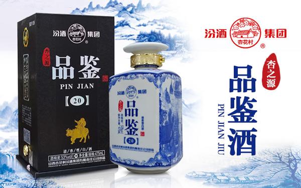 汾酒集团杏之源品鉴酒怎么代理?