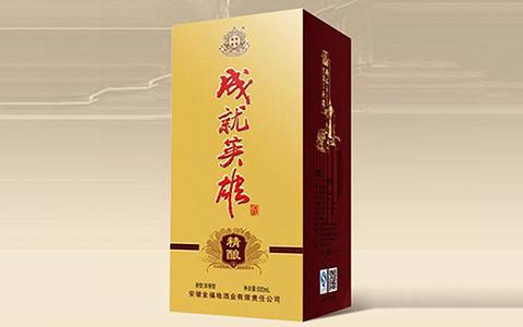 安徽成就英雄原浆酒招商厂家