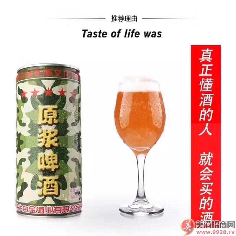 青岛原浆啤酒 你值得醉好的
