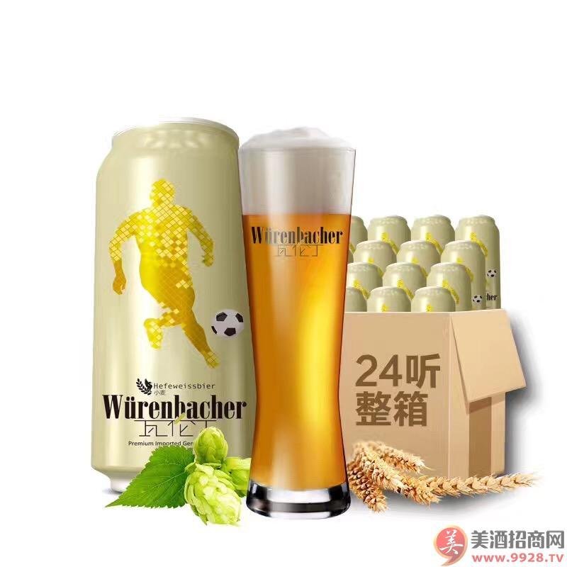 德国瓦伦丁啤酒让你体验风尚型的德国啤酒