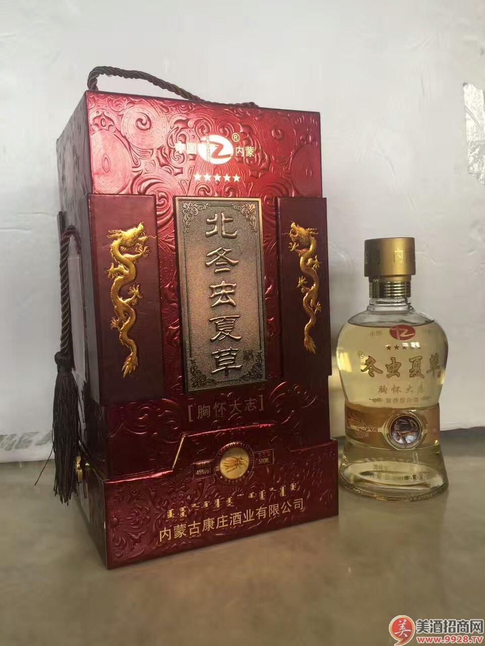 冬虫夏草营养酒胸怀大志45度500ml