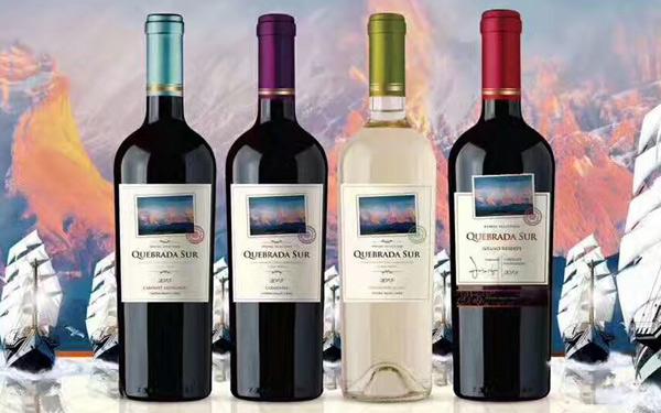 邂逅夏天,邂逅智利南之谷系列葡萄酒