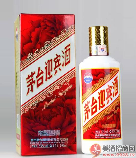 贵州茅台富贵吉祥酒_贵州茅台集团52度富贵万年酒的价格