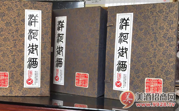 洋河御酒2000年55度招商代理!!