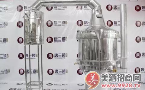 酿酒设备:唐三镜酒械