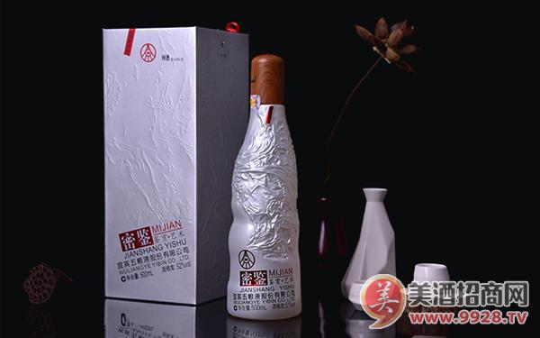 五粮液股份密鉴酒价格是多少?