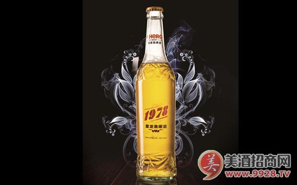 【发现美酒】金龙泉啤酒1978