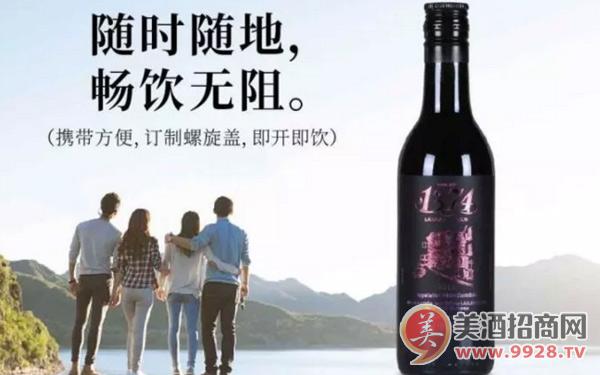 乐朗1374酒庄葡萄酒,一人一瓶刚刚好