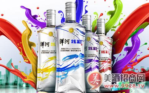 洋河炫彩酒50度多少钱?