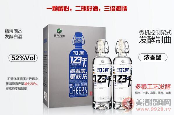 习酒123干