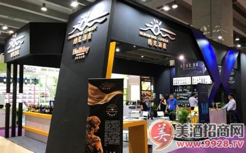 阳光酒庄在Interwine中国(广州)国际名酒展大展风采